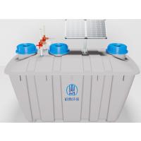 权鼎环保生活污水处理设备的技术工艺