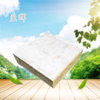 A级内墙用硅酸钙板复合岩棉板 防火硅酸钙岩棉保温板