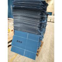 钙塑板钙塑周转箱诺众塑胶广州包装材料厂