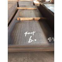无锡市海普金属供应、40Cr锻件、40Cr抗拉强度、