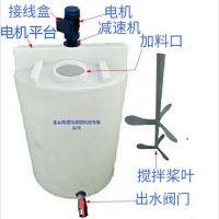 港诚 1立方蒸馏水储罐1吨加药箱污水处理胶水搅拌桶PE罐1000L塑料桶