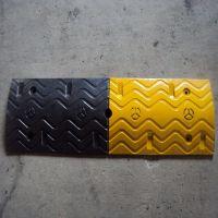 减速坡 道路缓冲带 波浪型 橡胶减速带 减速带