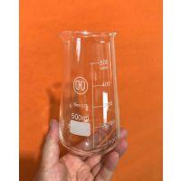 杭州莱伯斯500ml锥形瓶 三角烧杯