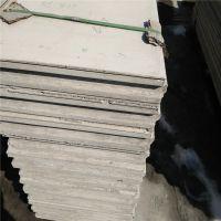 水泥墙板- 发泡水泥墙板