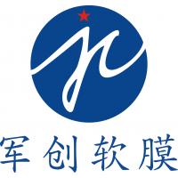 广州市军创软膜装饰有限公司