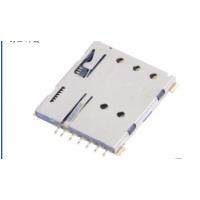 CD 卡座6pin Nano Sim push 6pin+1pin H1.37