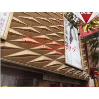 幕墙铝单板冲孔铝板造型铝板雕花铝板厂家定制