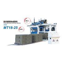 泉州中建砖机MT18-25免托板砌块成型机
