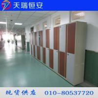 天瑞恒安 TRH-KL广西联网型智能电子柜,联网型智能电子柜厂家价格