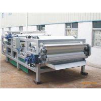 申澳机械污水处理设备带式压滤机