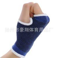 厂家直销夏季透气针织护腕护掌护手运动保健护具赠品小额批发