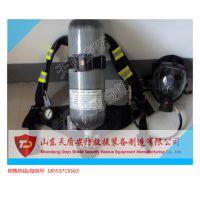 沧州天盾RHZKF空气呼吸器 正压空气呼吸器使用方法