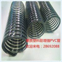 厂家直销 大量批发 物料输送管 硬质塑料筋增强PVC软管 可定做