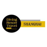 2017上海国际潜水暨度假观光展 DRT SHOW SHANGHAI 2017