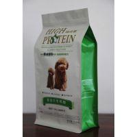 供应邢台宠物食品包装袋 高档八边封袋 可精美彩印