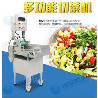 供应旭众XZ-681多功能切菜机 切菜机商用