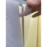 安平县铝丝纱网厂 都说好铝丝窗纱厂 批发定做 现货销售铝丝网