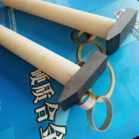 湖南株洲厂家供应 碳化钨榔头 单晶硅专用硬质合金锤子