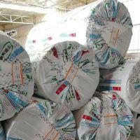 厂家直供华美橡塑板华美玻璃棉板 玻璃棉卷毡 风管保温橡塑