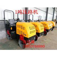 天通JS-1000型1吨小型压路机厂家直供