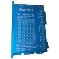 数字式混合伺服闭环)HBS57S驱动器