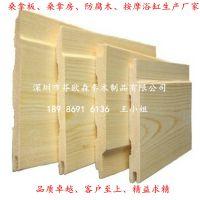 芬兰白松墙板,墙板 凳板 地木 芬兰白松板材 可定尽尺定材 厂家直销