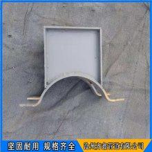 J5 H型管托(焊接型) J6 H型管托(带管夹)齐鑫生产