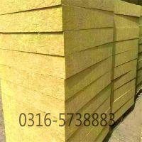 优质吸音岩棉板厂家,裁条岩棉大板价格,外墙吸声岩棉板规格