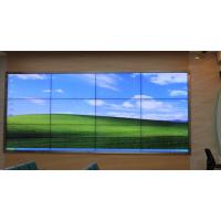 福建液晶拼接屏厦门瑞屏电子高清会议显示大屏监控显示大屏