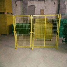 仓库隔离网 车间防护网 车间用的护栏网