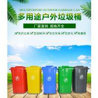 保康县大号加厚240升新农村塑料垃圾桶