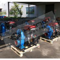 6寸手推式大流量柴油机水泵