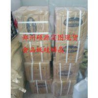 锅炉阻垢剂 硅磷晶/硅丽晶/食品级价格 韩国进口
