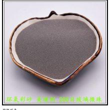铭驰彩砂微珠 高品质烧结不掉色彩色玻璃微珠 环氧彩砂填缝剂专用彩色沙子