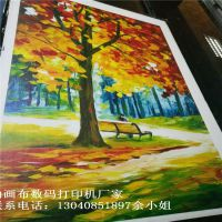 湖北装饰画uv平板打印机多少钱?