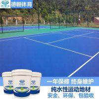福建标准羽毛球场地设计施工环保丙烯酸球场硬性塑胶面层场地材料