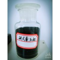 深圳碱式氯化铝无机絮凝剂复合氯化铝