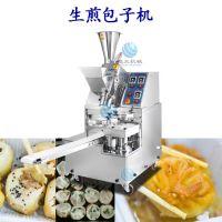 上海生煎包子机85A做生煎包的机器设备早餐店用包子机店面用包子机