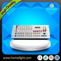 厂家直销 虹美 240控台 控制多台灯光 舞台灯光 控制器