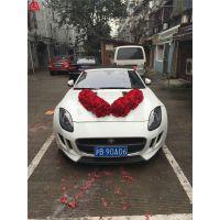 租玛捷豹F-TYPE 上海租F-TYPE 租捷豹婚车 静态展示 上海租婚车