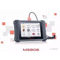 道通MS906汽车故障诊断仪 支持中英文