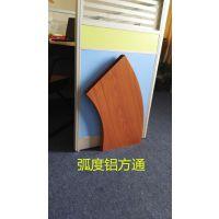 定制弧形拉弯铝方管 墙面造型装饰铝方通