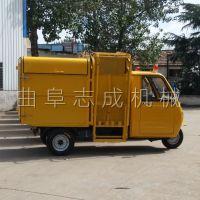 纯电动垃圾三轮车 充电式多功能电动保洁车 环卫局专用三轮清运车志成