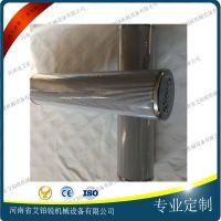 厂家生产 质优价廉政 电厂专供折叠滤芯 高效过滤器滤芯