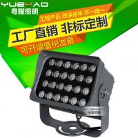 粤耀照明供应led带挡板投光灯方形遮光广场灯大功率高亮18w24w40w质保三年