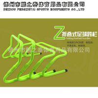 足球训练用品器材 小跨栏 15cm 30cm敏捷跨栏 可调节高度