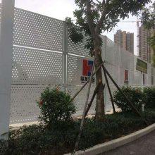 建筑工地批发冲孔网 梅州镀锌板爬架网 施工项目部冲孔板厂家直销