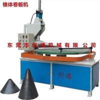 创德机械低价供应CD-JB-629大锥度卷板机