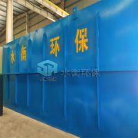 水衡环保 MBR中水回用设备SHMBR-25 生活污水处理专用设备