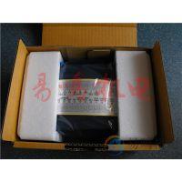 日本COCORESEARCH株式会社分配器TDP-3621
